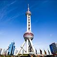 上海市注册公司
