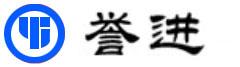 上海誉进注册公司-上海注册公司代理记账财务外包公司!