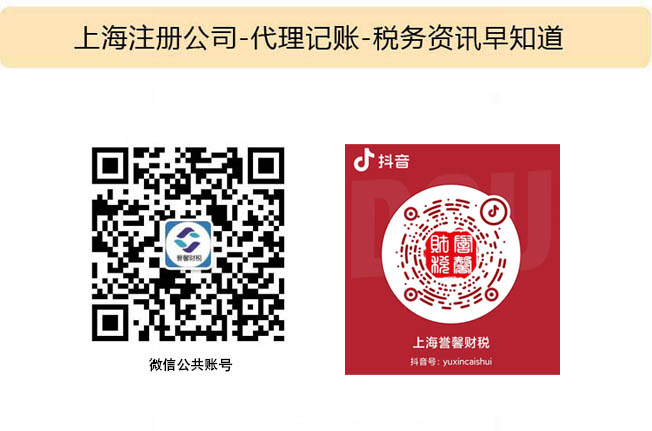 微信公共账号